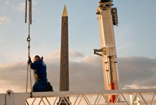 Travel images Obelisk in la Concorde